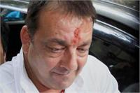 Sanjay Dutt surrendered before a designated TADA court as the apex court on May 14. PTI Photo