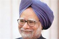 "PM said country was ""better equipped to deal with non-conventional threats, especially in cyber and space domains"