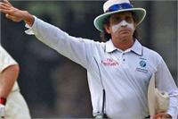 Rauf had been removed from the panel of umpires for the June 6 to 21 tournament, said ICC. File photo